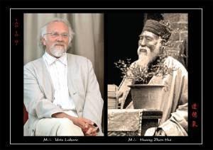 maitres Huan Zhen Hui et Idris Lahore